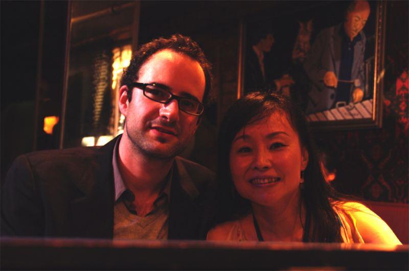 Sebastien Ammann and Yuko Kimura